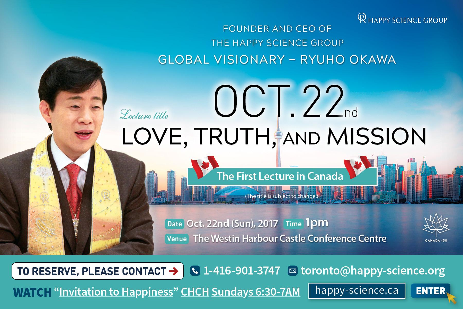 Ryuho Okawa Lecture Event ーLove, Truth, and Mission