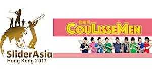 SliderAsia 2017 Recital 3-3: Hong Kong Trombone...