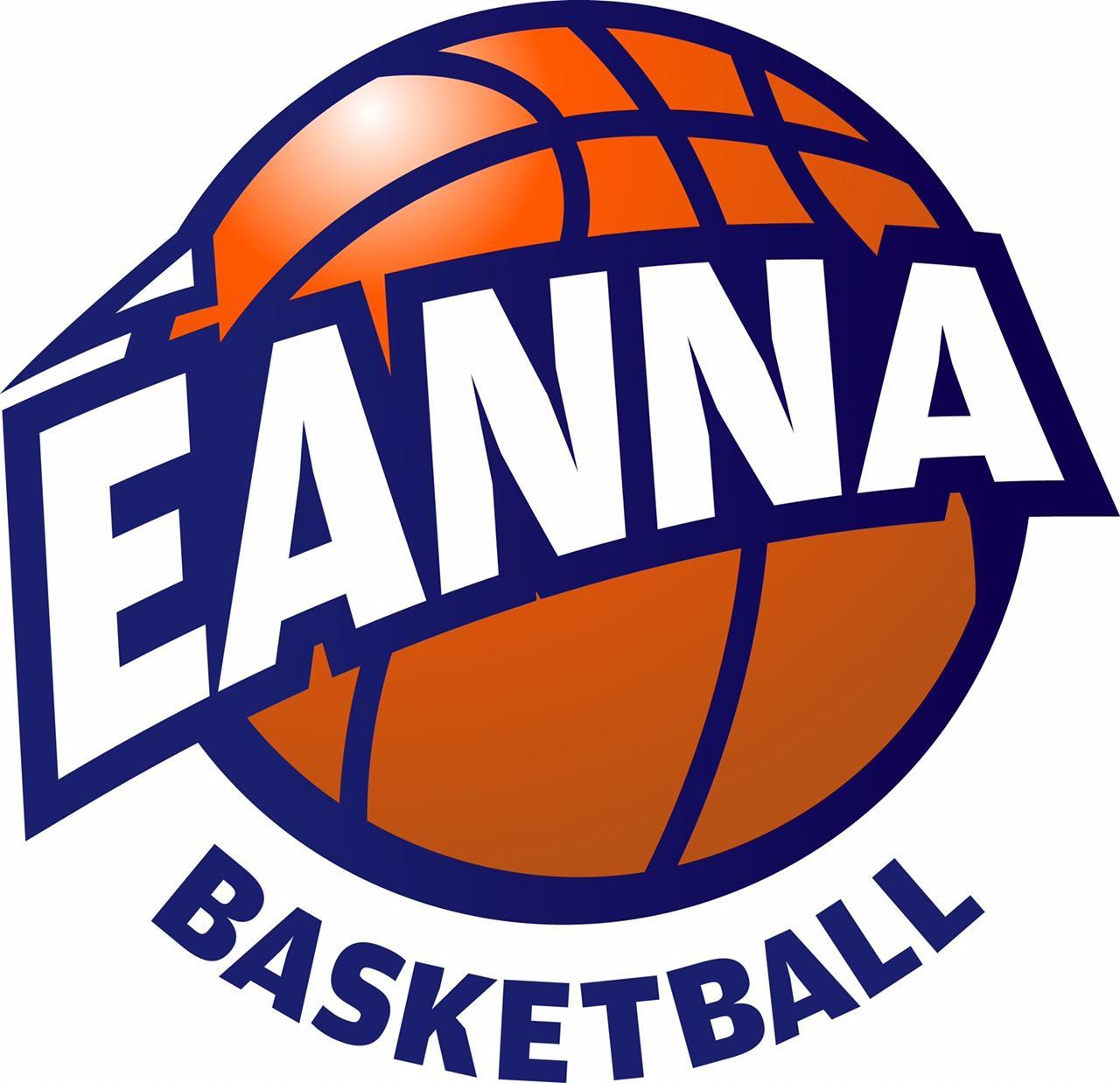 Éanna Basketball Superleague 2017/2018 Season Pass