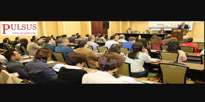 International Heart Conference (PGR)S