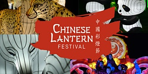 Chinese Lantern Festival at Central Broward Regional...