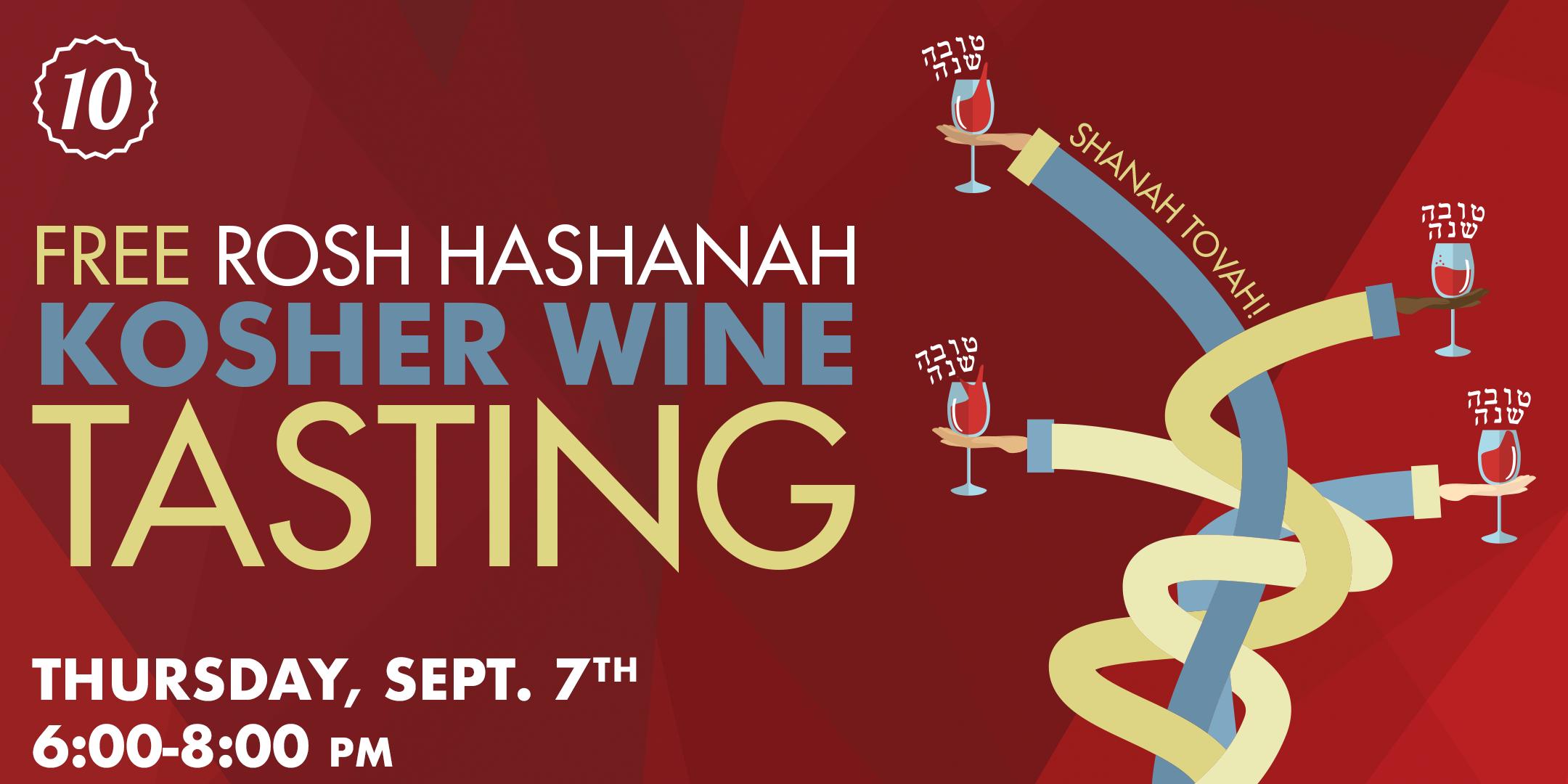 Free Rosh Hashanah Kosher Wine Tasting | St.