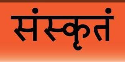 Register for Weekend Spoken Sanskrit Camp (March)