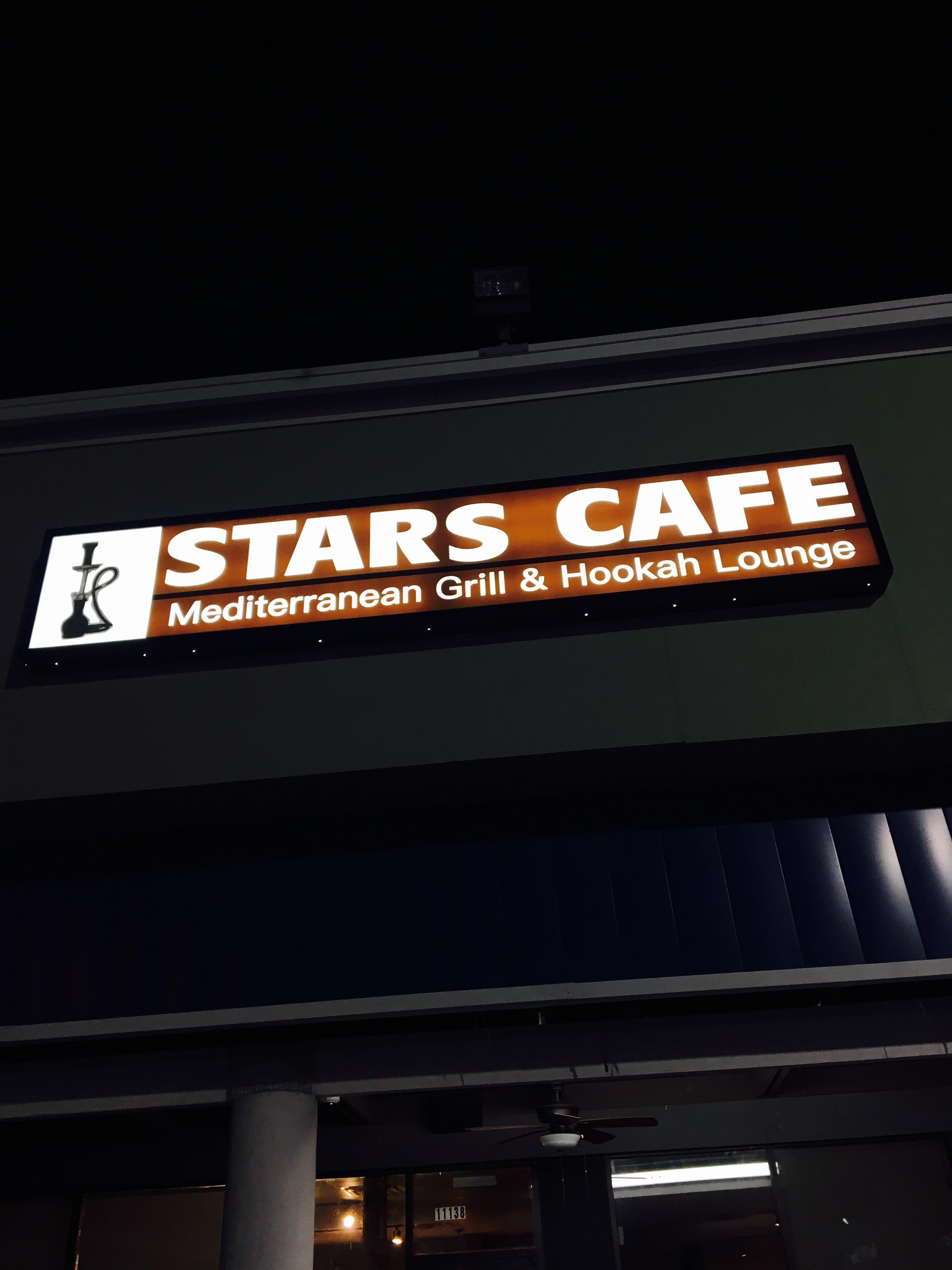 Hookah and Vibe   Houston, TX   Stars cafe   September 13, 2017