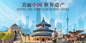 Beautiful China - World Heritage Sites Promotion