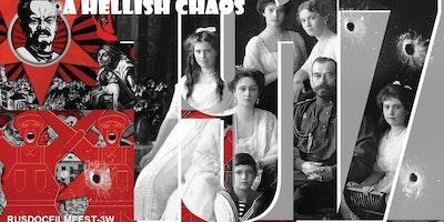 RUSDOCFILMFEST-3W: A HELLISH CHAOS
