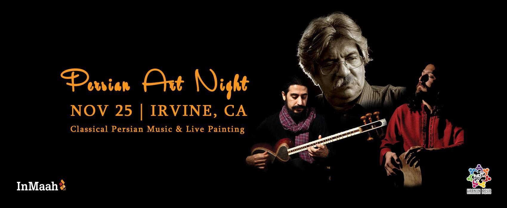 Persian Art Night