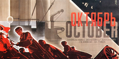 "Liberated Lens film night and fundraiser: ""October"" by Sergei Eisenstein"
