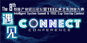 【Connect Conference】 Intelligent System Summit & TEEC...