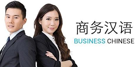 Business Mandarin Trial Class Dates  tickets