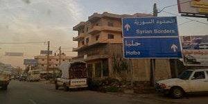 """LOST IN LEBANON"" @UNIVERSITY OF WESTMINSTER"