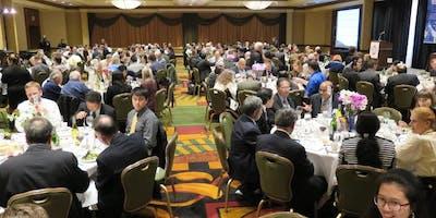 SVEC Engineers Week Banquet 2019