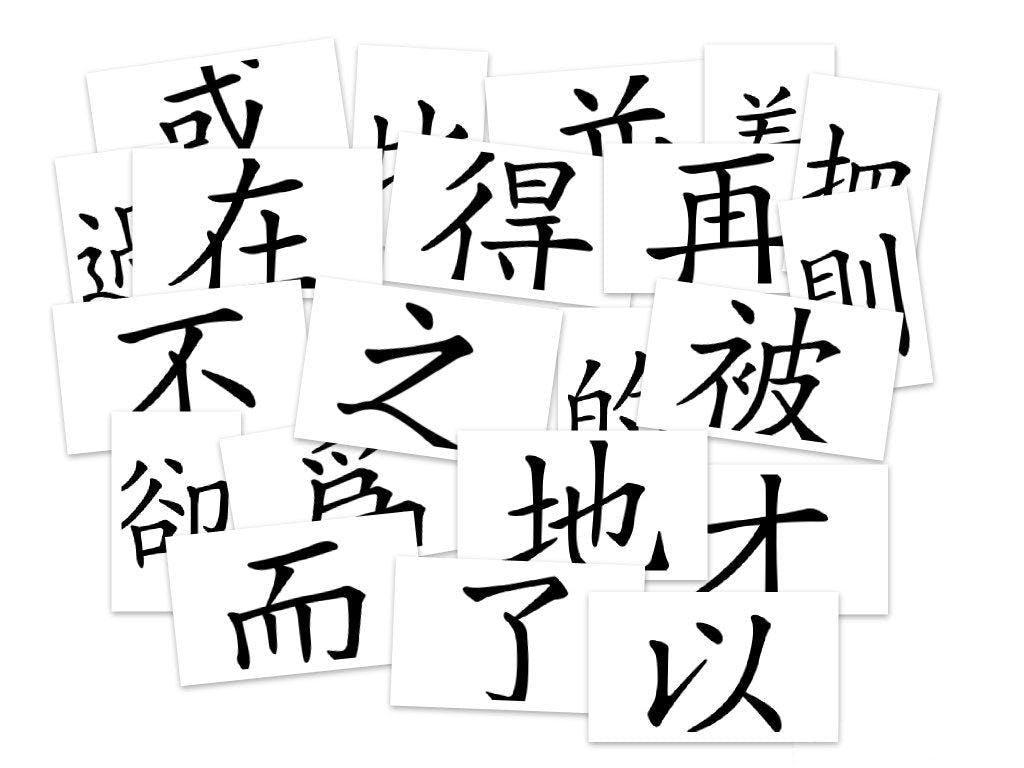 Conversational Advanced Mandarin Trial Class