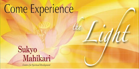 """Open House ~ Come experience the positive energy called """"Light"""" tickets"""