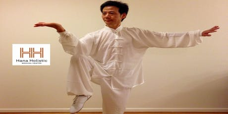 Advanced Tai Chi Classes By Xin Huang tickets