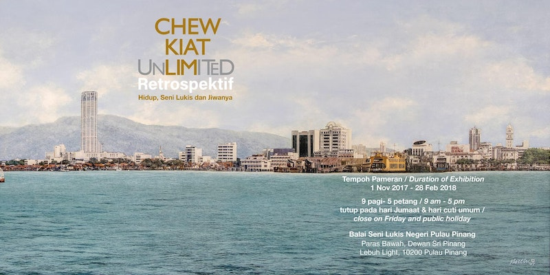 Chew Kiat Lim Retrospective Exhibition