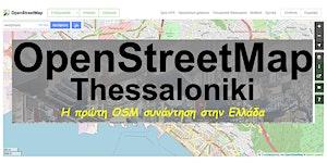 OpenStreetMap Thessaloniki