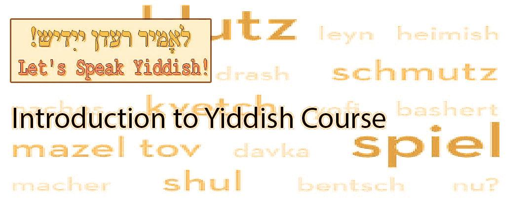 bashert death and solitary yiddish word