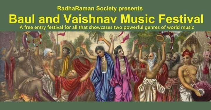 Baul and Vaishnav Music Festival - Nehru Centre