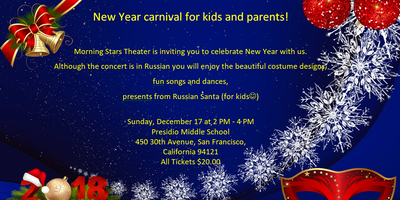 New Year carnival for kids and parents!