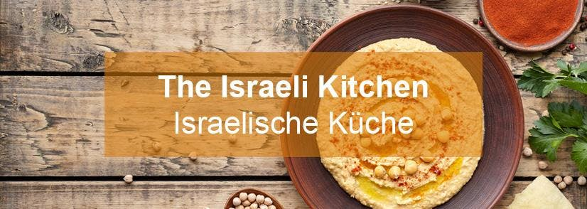 The Israeli Kitchen