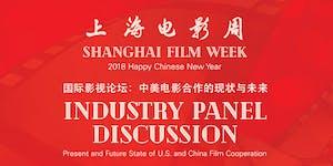 Shanghai Film Week 2018 in NYC