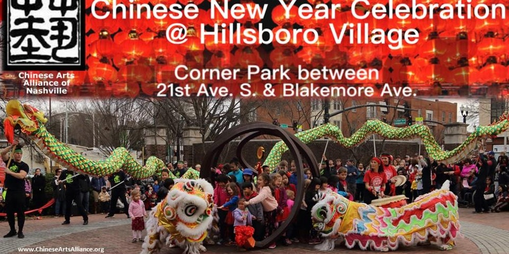 chinese new year celebration at hillsboro village tickets sat feb 10 2018 at 1200 pm eventbrite - Chinese New Year Celebrations