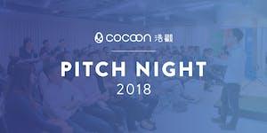 CoCoon Pitch Night Finals Spring 2018 (19/4) 浩觀創業擂台決賽...
