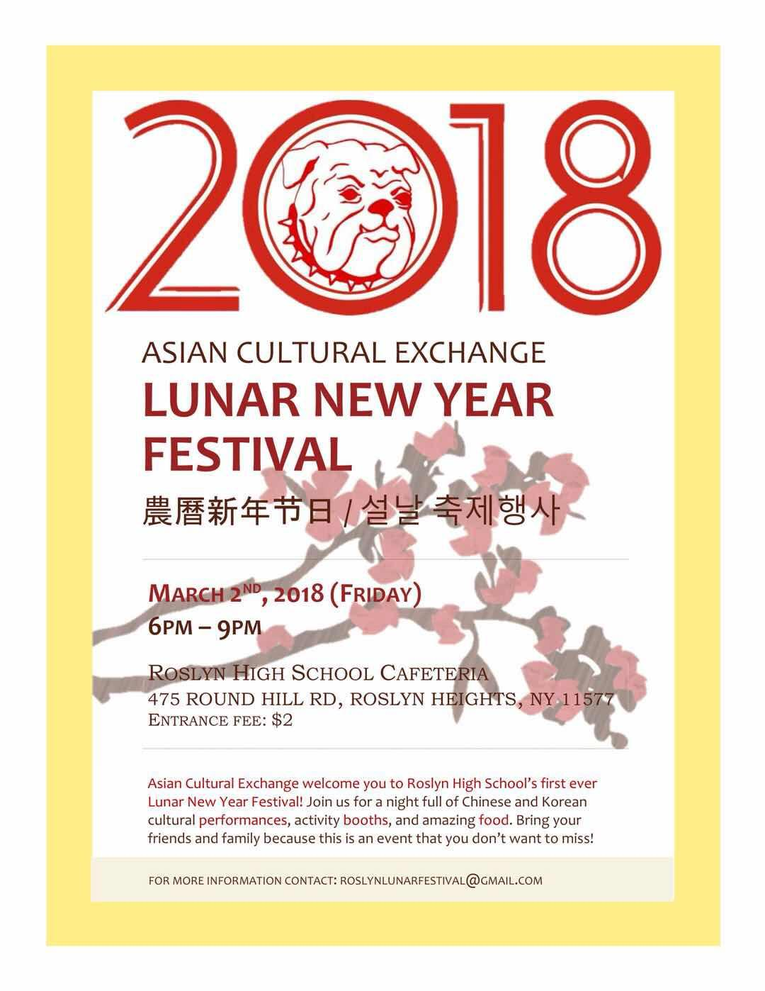 2018 lunar new year celebration roslyn ny