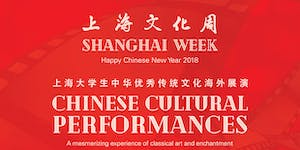 Chinese Cultural Arts Performances 2018 in NYC