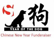Crimestoppers Chinese New Year Fundraiser