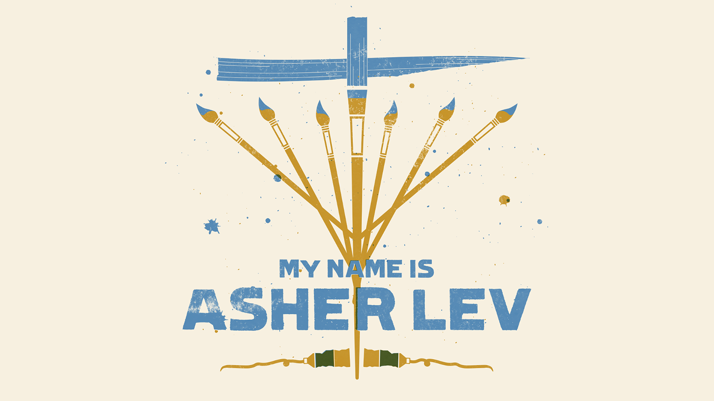 My Name is Asher Lev - Sunday, November 4 @ 7