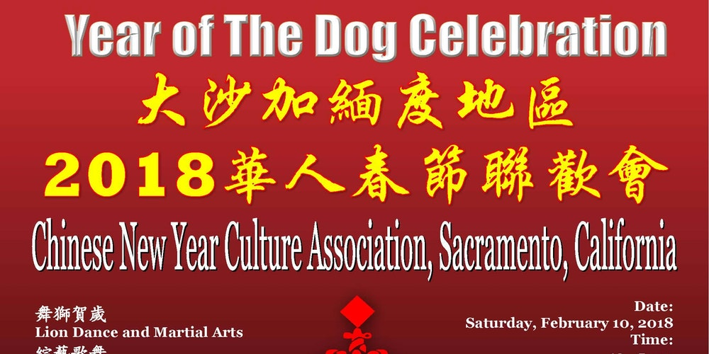 chinese new year celebration tickets sat feb 10 2018 at 1100 am eventbrite - Chinese New Year Date