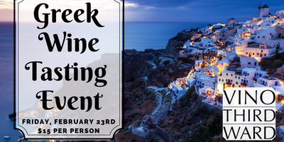 Greek Wine Tasting Event
