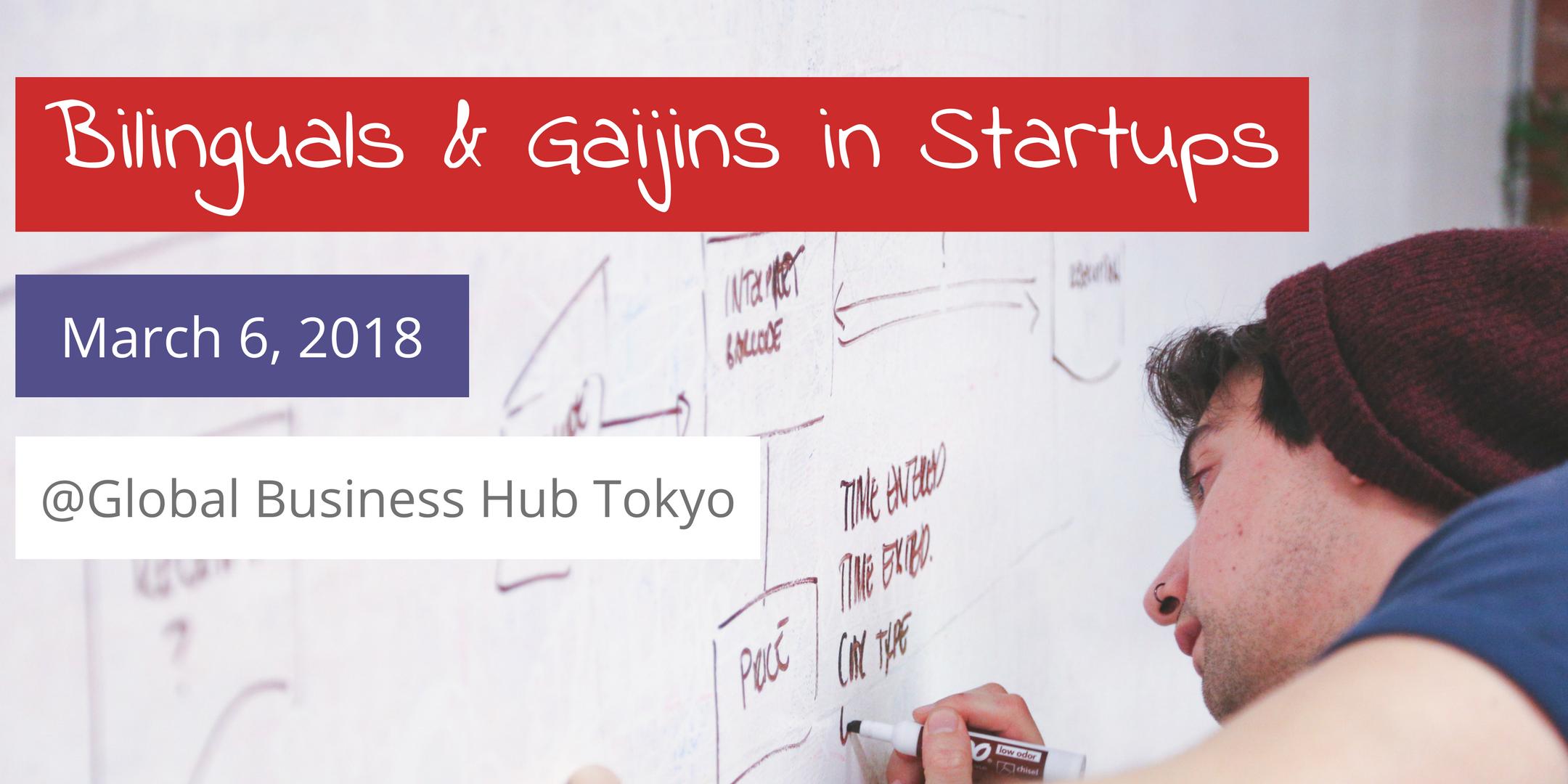 Bilinguals & Gaijins In Startups