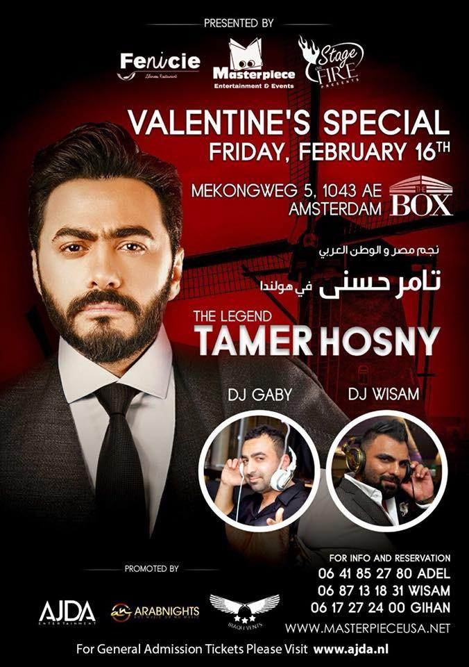 tamer hosny valentine concert 16 feb 2018