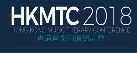Discover your erotic blueprint tickets tue 28 nov 2017 at 700 hong kong music therapy conference 2018 tickets malvernweather Images
