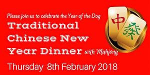 Chinese New Year Banquet with Mahjong **BYOG**