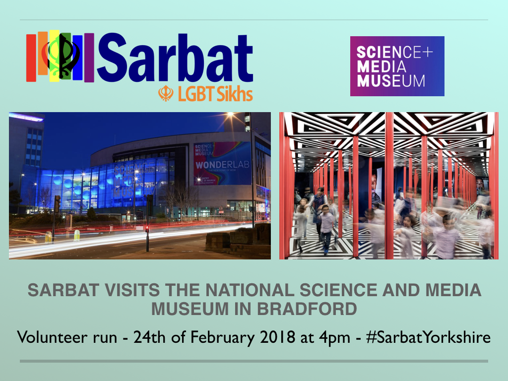 Sarbat at The National Science & Media Museum