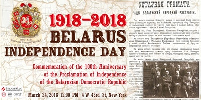 Belarus Independence Day in New York