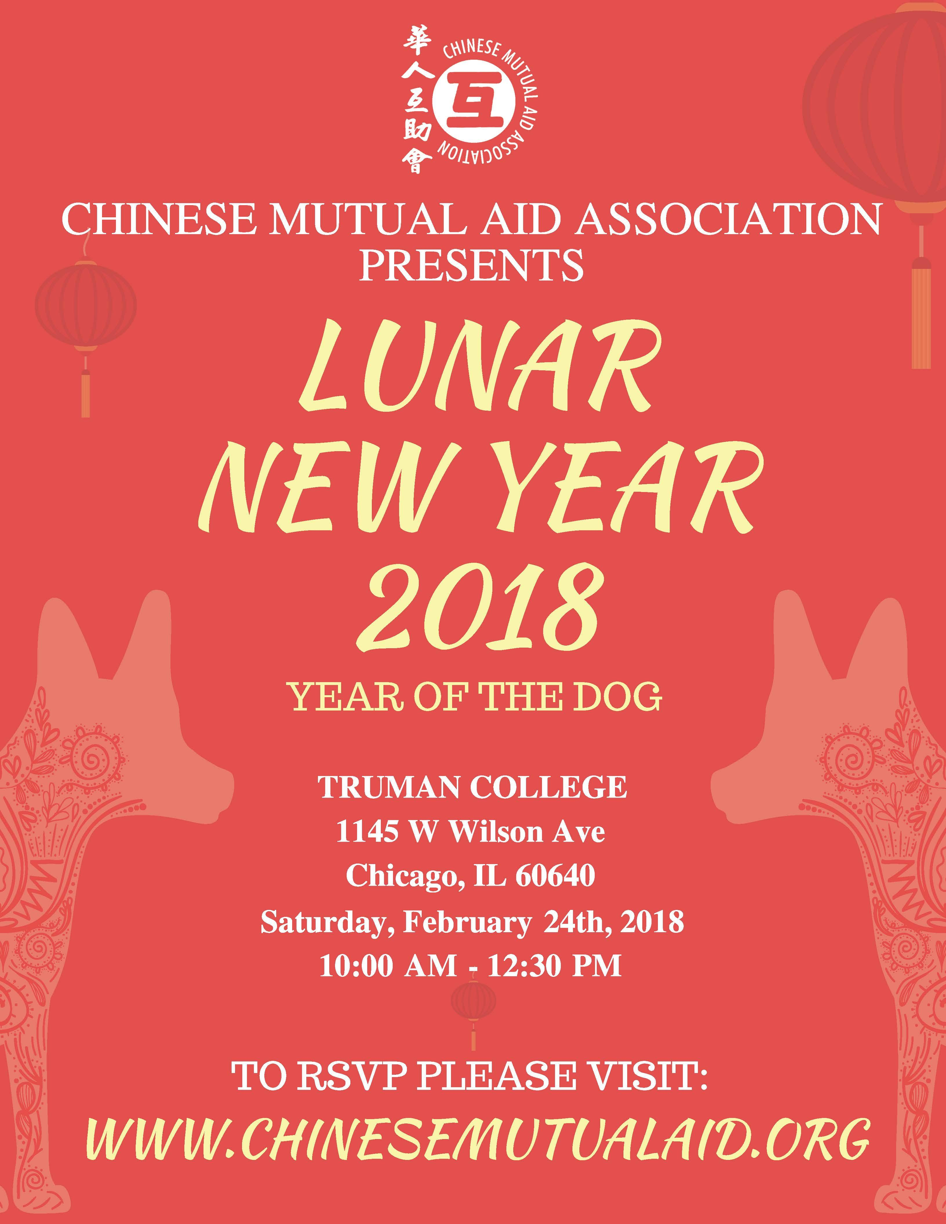 CMAA's Lunar New Year 2018
