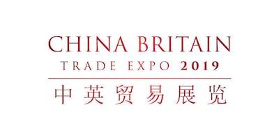 China Britain Trade Expo 2019