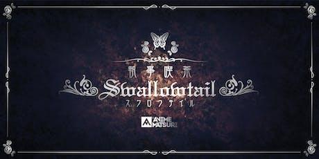 Swallowtail Butler Cafe at Anime Matsuri 2018 tickets