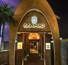 Mahiki KENSINGTON Social with Happy Hour & 1 X FREE DRINK &AFTERPARTY