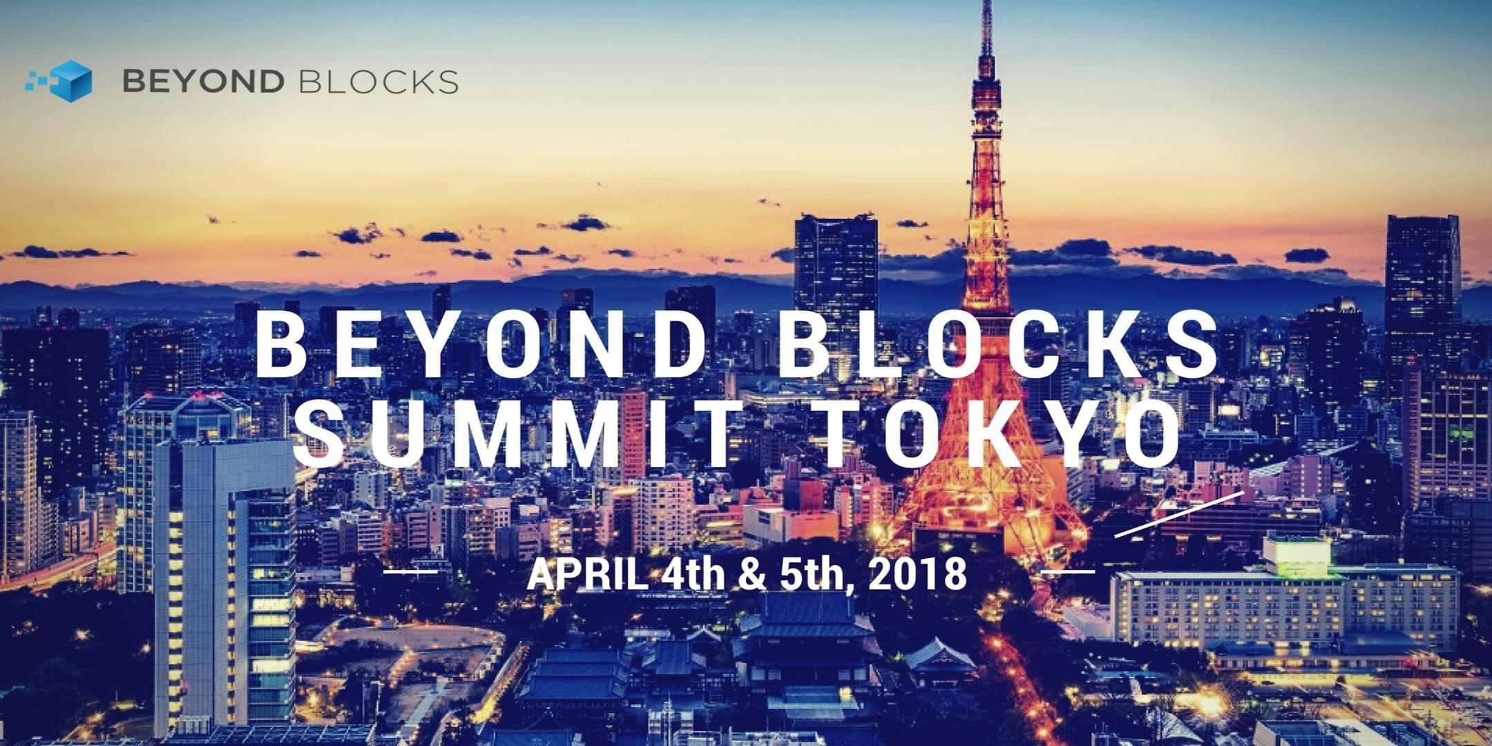 Beyond Blocks Summit Tokyo
