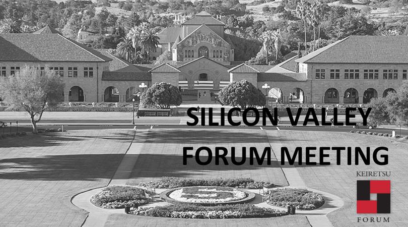 March 23, 2018 Keiretsu Forum Silicon Valley