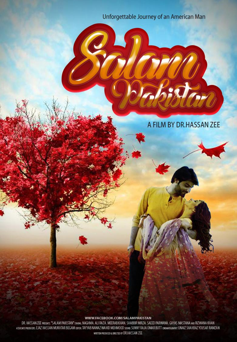 YADGAR-E- PAKISTAN -'SALAM PAKISTAN' Movie an