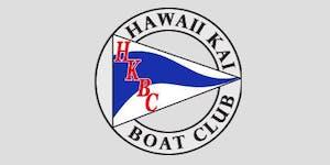 HKBC Sailing Regatta: March 4, 2018 - 10:00 AM