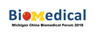 2018 Michigan China Biomedical Forum