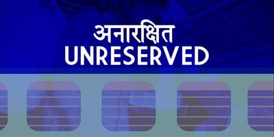 event in Seattle: SAID 2018 The Unreserved | Tula Toli